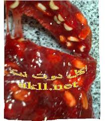 الجزرية -  الدومية الحمراء بالبندق من الشيف حسن