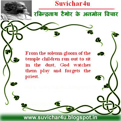 Ravindar Nath Taigor ke Anmol Vichar-part-7