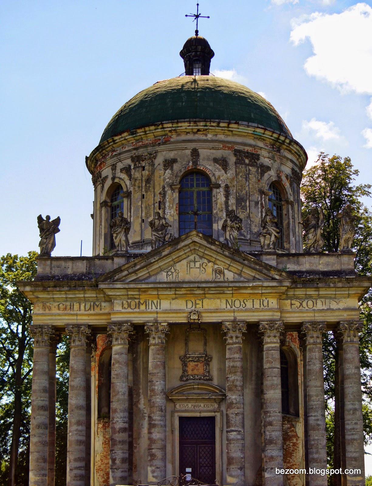 церква навпроти підгорецького замку