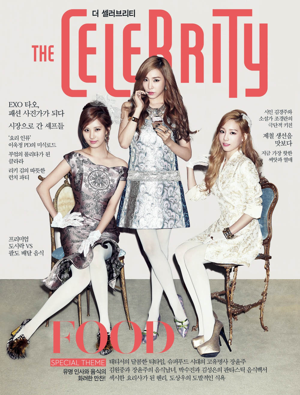 Girls' Generation-TaeTiSeo