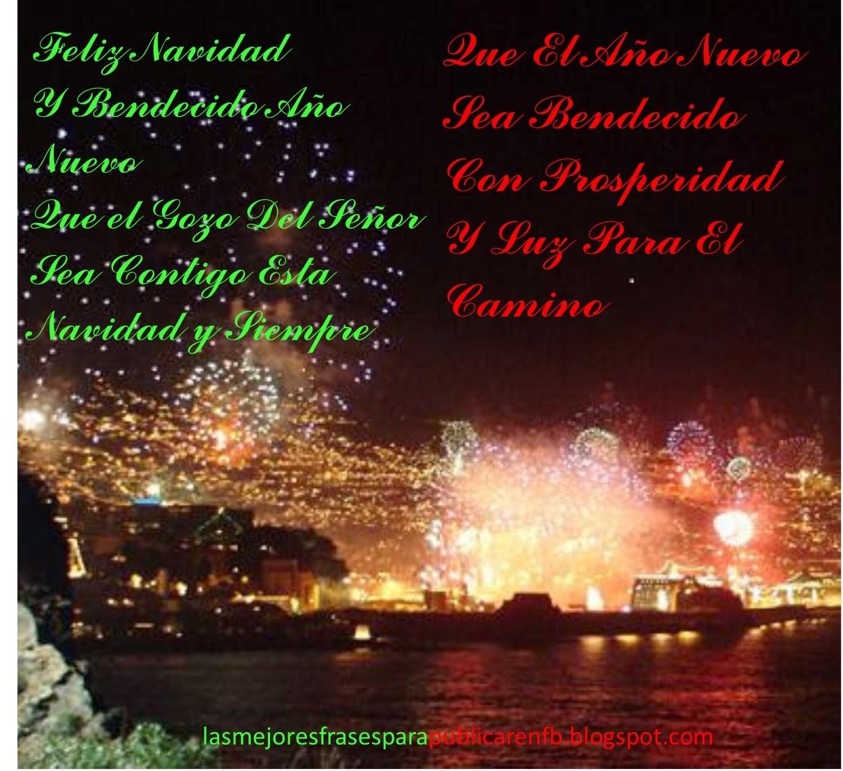 Frases De Navidad Y Año Nuevo: Feliz Navidad Y Bendecido Año Nuevo