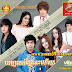 Sunday VCD Vol 147 [File.DAT]