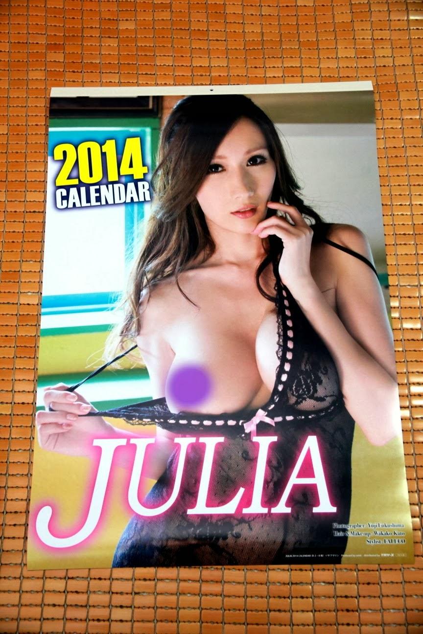 2014年月曆開箱:Julia篇 by 紫色思維