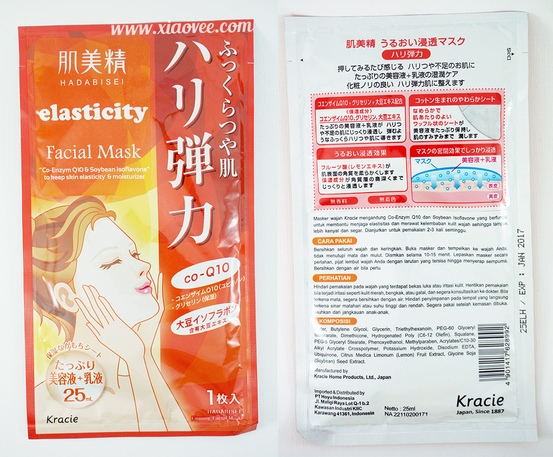 Kracie Hadabisei, Kracie Hadabisei Facial Mask, Kracie Hadabisei Sheet Mask Orange Elasticity