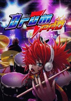 AceTech Drum Pro nokia e63 game