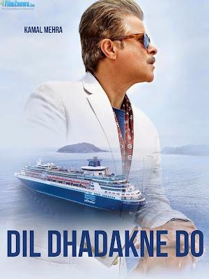 Dil Dhadakne Do – Movie Stills 1
