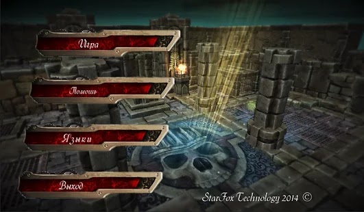 Black Warrior v1 Apk [Android]