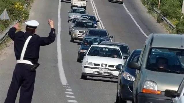 200.000 οχήματα εμφανίζονται ανασφάλιστα εξαιτίας λαθών στο σύστημα - Τι πρέπει να γνωρίζουν οι οδηγοί