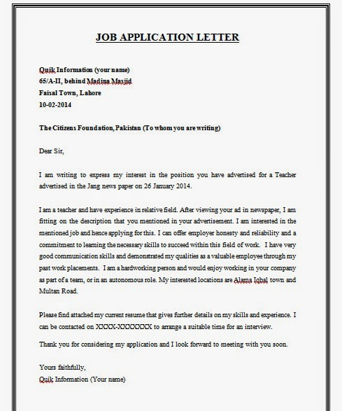 How to write letter of application for a job