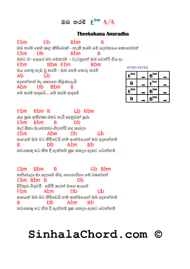Kasun kalhara songs lyrics
