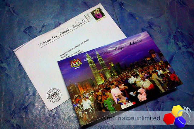 mknace unlimited™ | Kad raya dari PM 2012