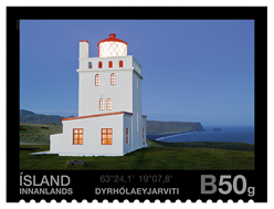 Iceland: Lighthouses IV - The Dyrhólaey lighthouse
