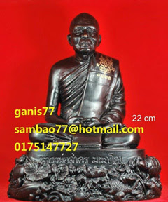 Ganis Thai Amulet