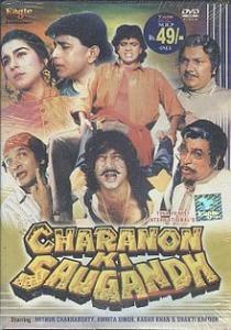 Charnon Ki Saugandh (1988)
