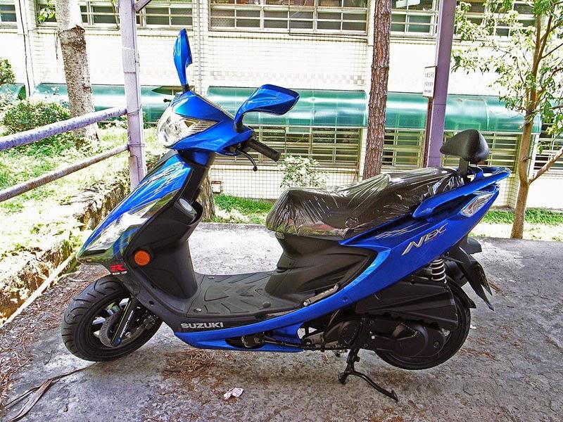 Suzuki Nex Biru Modif