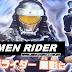 Kamen Rider Gaim | Kamen Rider Warrior Gaim e Kurokage em novas imagens