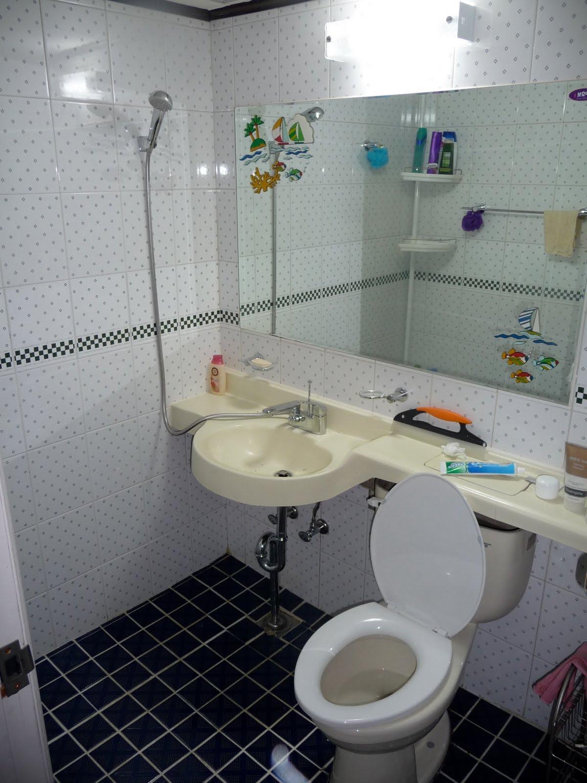 Boys bathrooms