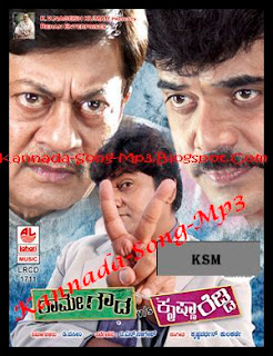 Ananthanag, Shashikumar, Rangayana Raghu, Roopa Sri, TN Nagesh, Krishnavardhan Kulkarni in Ramegowda vs Krishnareddy[2010] Kannada Movie