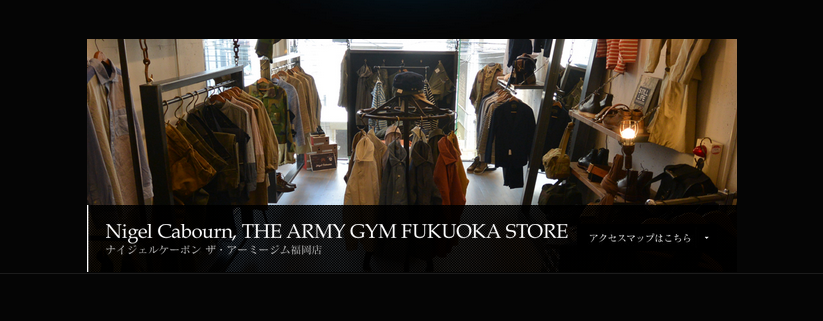 Nigel Cabourn THE ARMY GYM 福岡店