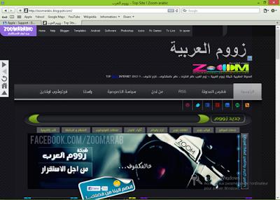متصفح سفارى مجانا 2014 Download Safari Browser