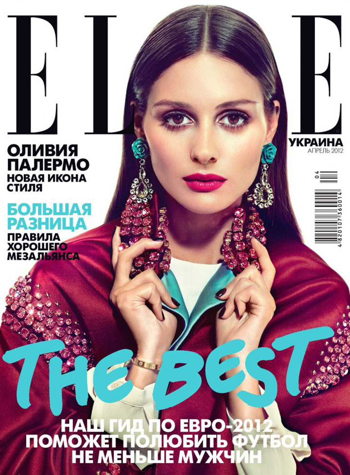 Elle Ukraine April 2012: Olivia Palermo by Andoni & Arantxa