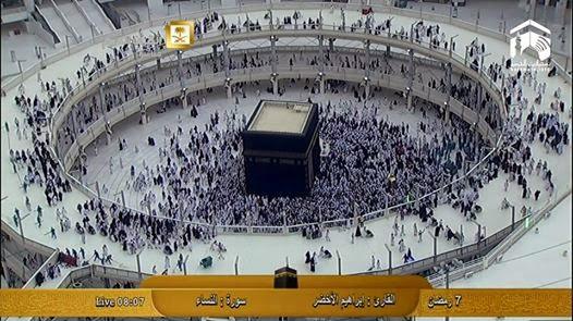 Live musim Haji 2014