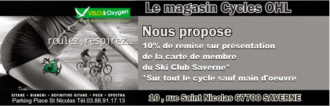 http://velo-oxygen.fr/