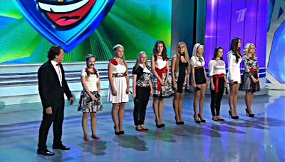 КВН 2013: Женская Сборная