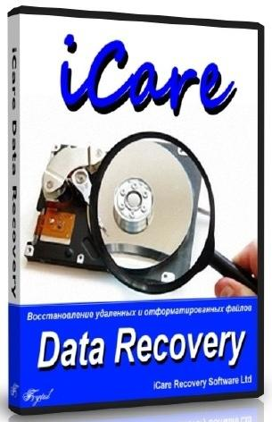 knowledge recovery harddisk
