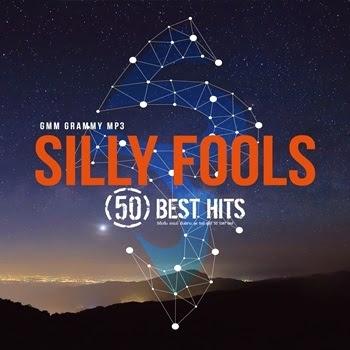 Download [Mp3]-[Hot New Album] GMM GRAMMY รวมเพลงฮิตจากวง Silly Fools 50 Best Hits 4shared By Pleng-mun.com