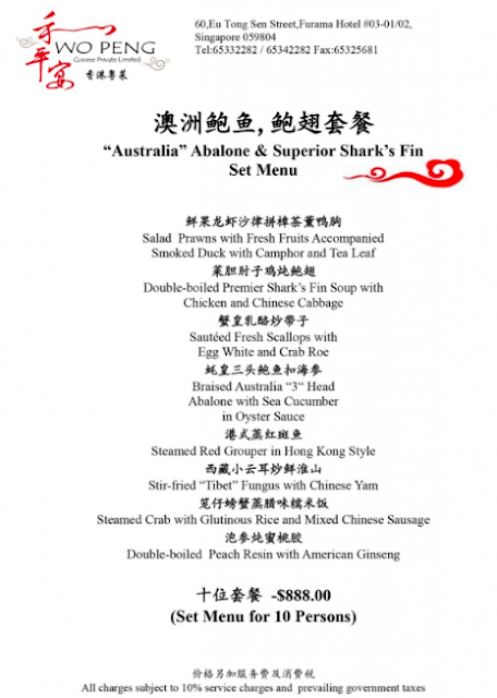 Wo Peng Chinese new year Set Menu