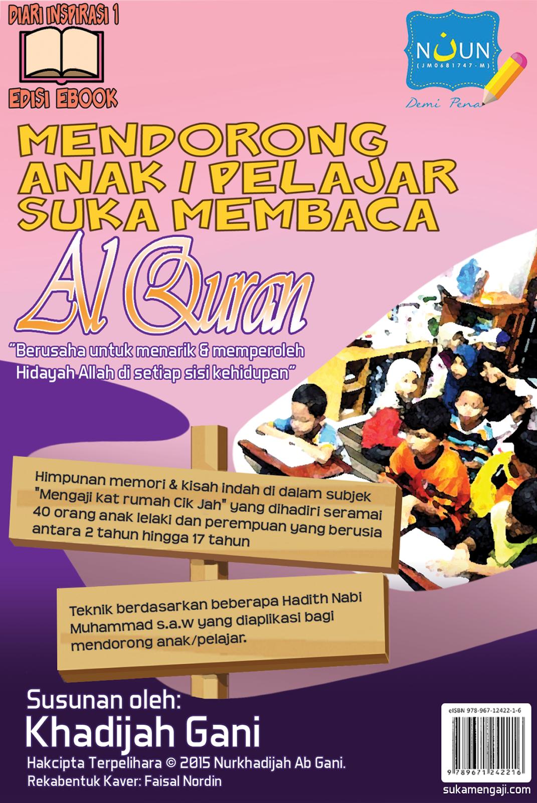 Keluaran terbaharu! E-Book Mendorong Anak / Pelajar Suka Membaca Al-Quran