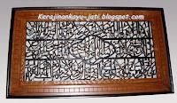 Kaligrafi Ayat Kursi Ukir