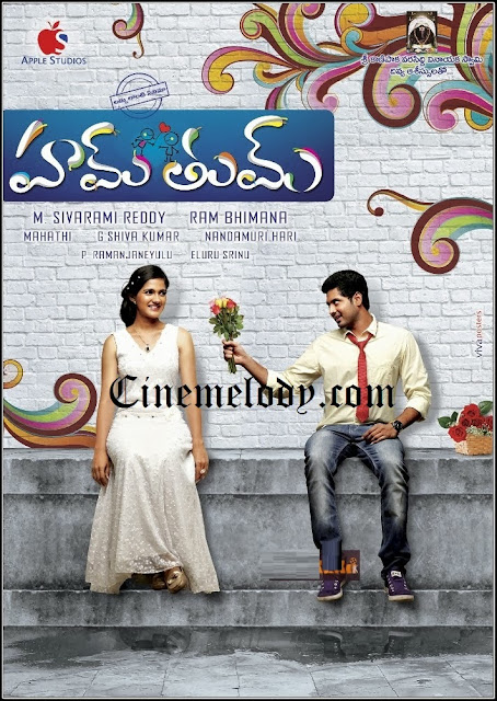 Hum Tum Telugu Mp3 Songs Free  Download -2013
