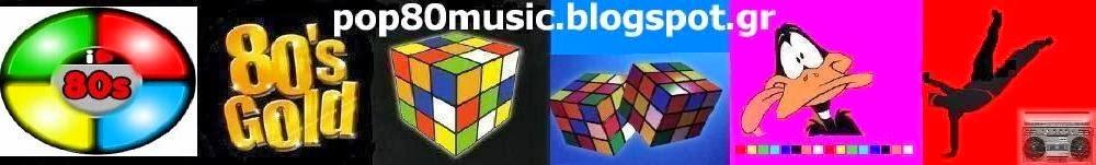 Pop80music.blogspot.gr