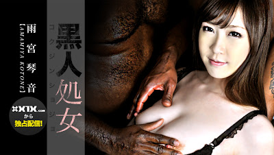 [HD] X1X111 881 雨宮琴音 – Black Men – Uncensored%|Rape|Full Uncensored|Censored|Scandal Sex|Incenst|Fetfish|Interacial|Back Men|JavPlus.US