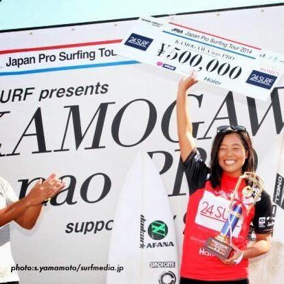 INSPIRE SURFBOARD 須田 那月pro