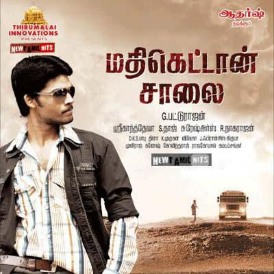 Watch Mathikettan Salai (2012) Tamil Movie Online