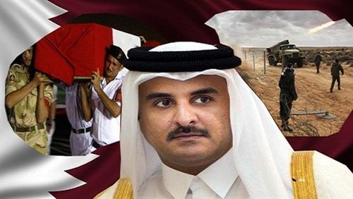 ادانة قطر بتمويل الارهاب