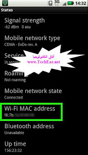 get-macaddress-for-android