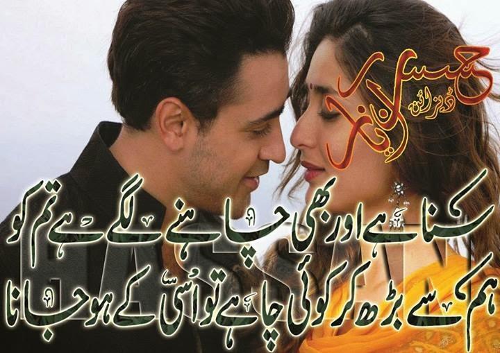 Funny Bewafa Shayari For Girls - Quotes Wallpapers