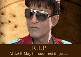 Pakistan Stage Actor Comedian