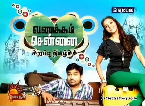 IsaiAruvi   Anchor Thanigai   Vanakkam Chennai Special