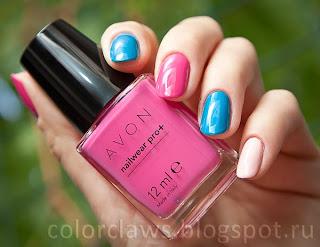 Avon Nailwear Pro+ Viva Pink