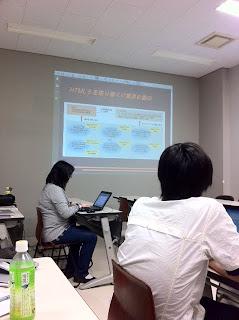 早稲田大学NISラボ金群ゼミ中間発表会(学部生)