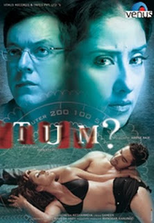 Tum 2004 Full Movie
