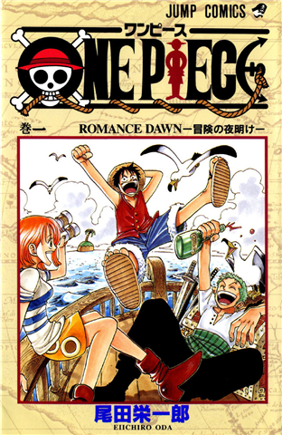 Download Kumpulan Volume Komik One Piece Lengkap Bahasa Indonesia