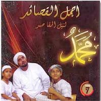 Album Sholawat v. 7 - Habib Syech Abdul Qodir Assegaf ~ VIDEO EYANG ...