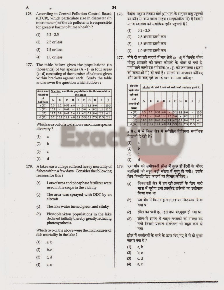 AIPMT 2008 Question Paper Page 34