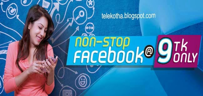 Grameenphone Non-Stop Facebook at 9 Tk!